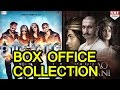 'Dilwale' box office collections vs 'Bajirao Mastani'