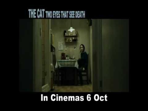 고양이: 죽음을 보는 두 개의 눈