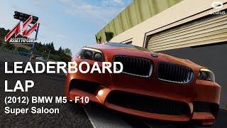 BMW M5 - F10 (2012) by Dre Marcos