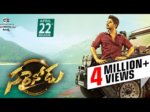 Sarainodu Telugu Movie Success | Allu Arjun, Rakul Preet | Allu Arjun Sarrainodu Telugu Movie Update
