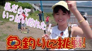 「子どもゆめ基金助成金活動」認定NPO法人 日本釣り環境保全連盟 釣りと環境保全を学ぶ「魚釣りに挑戦」 河口湖編 Go!Go!NBC!