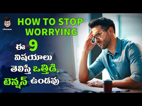 Stress Management Strategies In Telugu | Lord krishna Teachings in Bhagavad Gita Telugu | LifeOrama