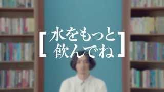 【多喝水世界語言瓶】日語教學