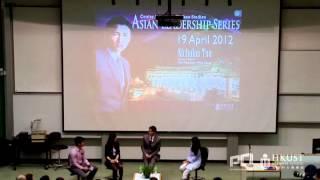 Nicholas Tse gives a talk at HKUST (謝霆鋒香港科技大學講座)