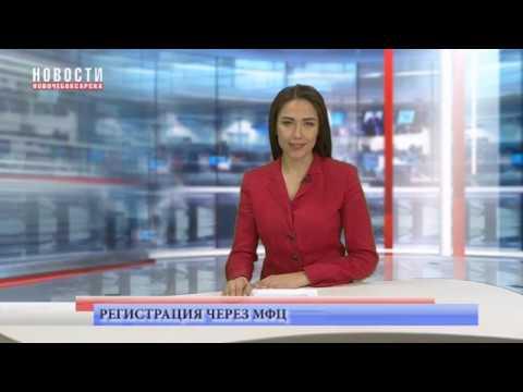 Регистрация ИП и ООО через МФЦ - без уплаты госпошлины