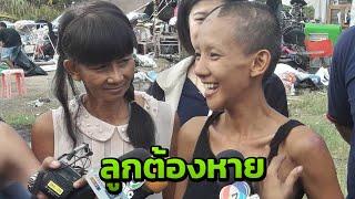 แม่ กราบขอร้องอย่านำยามาให้ ต่าย มนัสนันท์ เสพอีก | Thairath Online