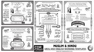Muslim & Hindu Wedding Invitation Cards Wording in Urdu and English Cdr Templates Free Download