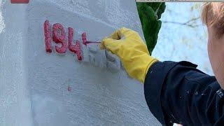 В преддверии Дня Победы на воинских захоронениях области активно ведутся работы по благоустройству