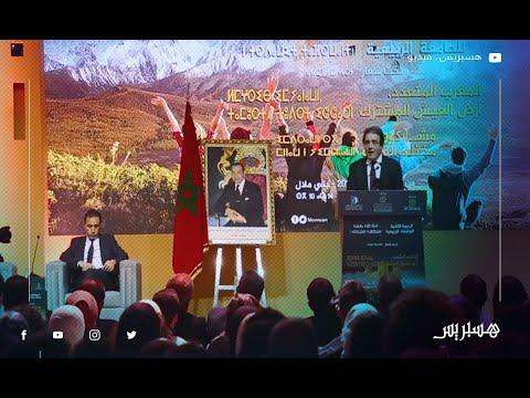 """بنعتيق يوصي طلبة مغاربة العالم بالتشبث بقيم """"العيش المشترك"""""""