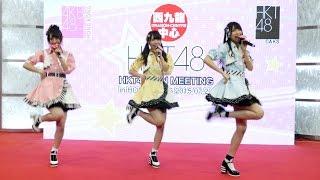 HKT48-植木南央、神志那結衣、渕上舞香港握手會-12秒Short
