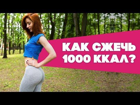 Саманта клейтон видео на русском упражнения для сжигания жира