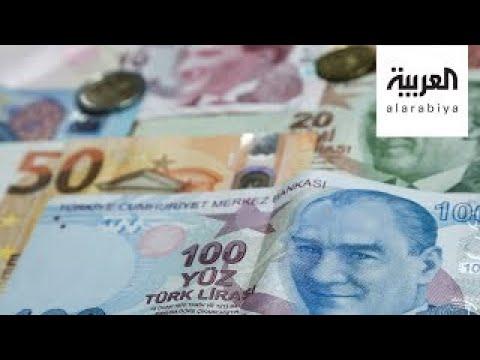 العرب اليوم - شاهد: الليرة التركية تواصل الانهيار التاريخي أمام الدولار