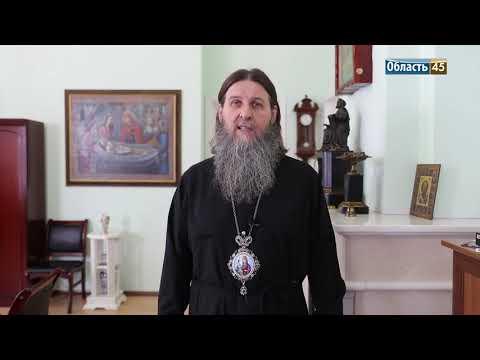 Митрополит Даниил о Петровском посте