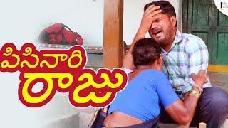 Pisinari raaju | gangavva | my village show | comedy