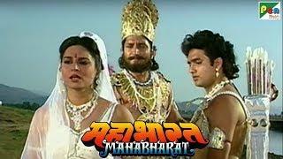 कैसा हुआ भीष्म पितामह का जन्म? | महाभारत (Mahabharat) | B. R. Chopra | Pen Bhakti - Download this Video in MP3, M4A, WEBM, MP4, 3GP
