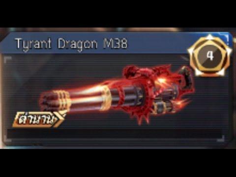 Video Crisis action-hack gatling gun dragon