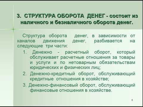 3+ФК 4рус Оборот денег
