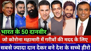 Real Life Hero's Donate Huge Amount of Money to Pm Relief Fund, Akshay Kumar, Ratan Tata, Ajay Devgn
