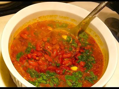 Video Rajma Curry | Red Kidney Beans Curry | Rajmah Masala Recipe | Vegan Dish