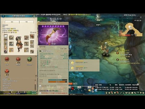 Best Farming class? :: Tree of Savior (English Ver ) General Discussions