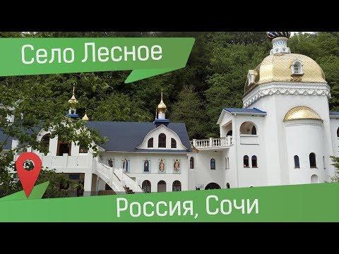Казанский храм георгиевское