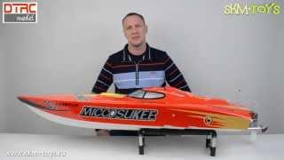 Двс для моделей лодок