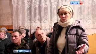 Новосибирский олигарх Андрей Иванович Шимкив