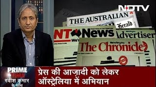 Prime Time With Ravish, Oct 21, 2019   ख़ूब लड़ा Australia का Media, खूब झुका भारत का Media