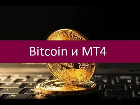 1 biți bitcoin