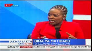 Bima ya Matibabu:Bima kwakina mama wajawazito