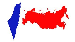 Почему Израиль не Россия ...