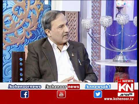 Good Morning 16 December 2019 | Kohenoor News Pakistan