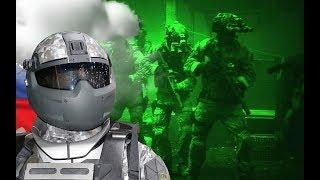 """Армия России скоро изменится! Стало известно как будет выглядеть Российский """"солдат будущего"""""""
