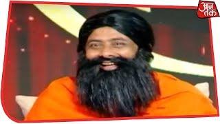 KV सम्मेलन : जब Baba Ramdev के इस योगा को करने से एक महिला की आ गई मूंछे | Kumar Vishwas