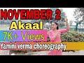 November 2 (Dance Video) | Akaal | New Punjabi Songs 2018 | Latest Punjabi Songs 2018