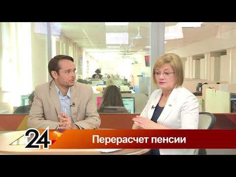 Главные новости - Перерасчет пенсии