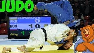 Judo Vines #2