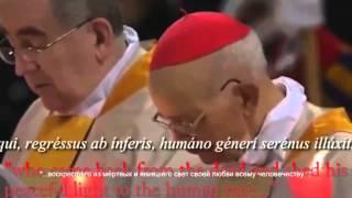 Папа Франциск объявляет Люцифера(сатану) Богом