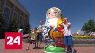 К матчу Россия – Уругвай готовится вся Самара - Россия 24