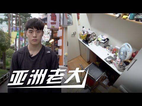 """韓國首爾最狹小低廉的房子""""考試院""""介紹"""