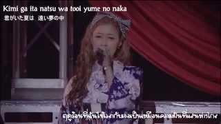 BerryzKoubouNatsuMatsuri「夏祭り」LIVEThaisub