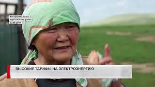 """Программа """"Главные новости"""" на 8 канале за 02.09.2019 - Часть 1"""