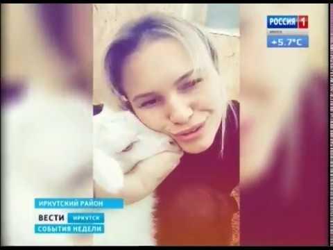 Выпуск «Вести-Иркутск. События недели» 07.10.2018 (09:45)