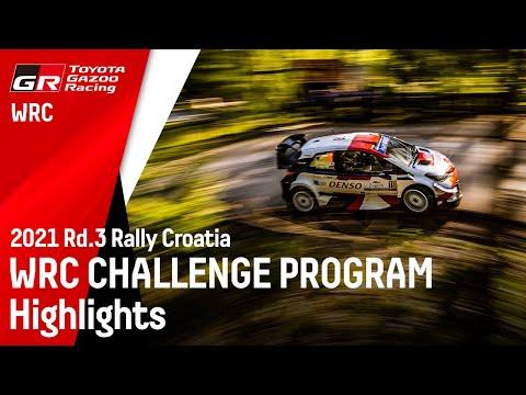 勝田貴元選手のWRC 2021 第3戦ラリー・クロアチア ハイライト動画