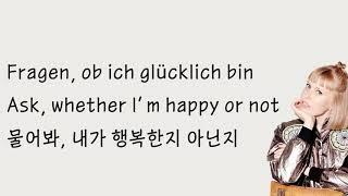 Lea   Leiser (German+English+Korean LYRICS)