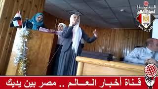 قصيدة عن اليتيم من فعاليات اليوم المفتوح لطلاب مدرسة التمريض بالعريش