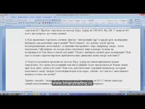Программы для заработка в интернете видео уроки
