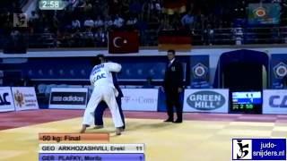 Judo 2012 European Championship Cadets Bar: Arkhozashvili (GEO) - Plafky (GER) [-50kg] final