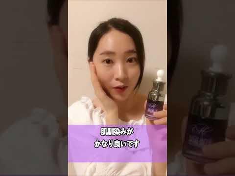 [Beauty Haul] ムルビット [韓国コスメ MULBIT] ハイドロ スペシャル アンプル