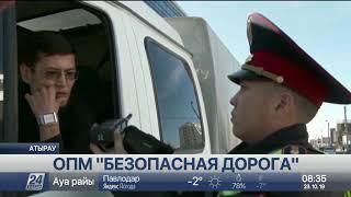 Более 40-ка участников массовой драки задержали полицейские в Петропавловске